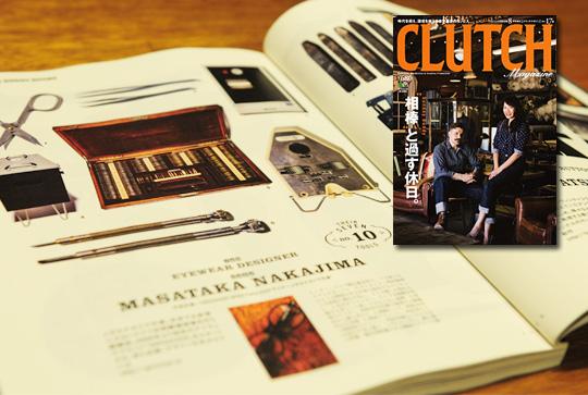 clutch-magazine1