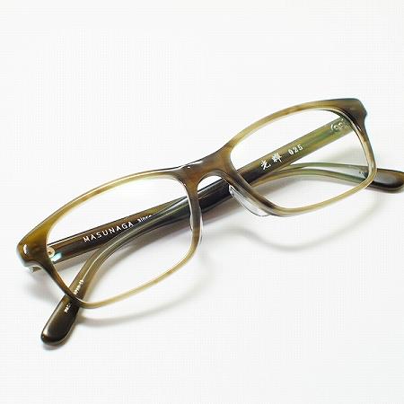 masunaga-kooki-25-34-2