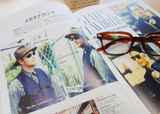 CLUTCH-Magazine-meganenakajima1