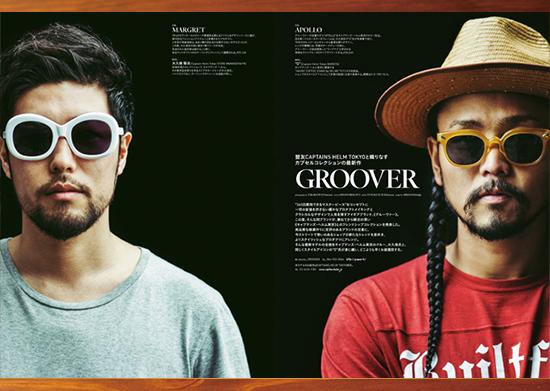 groover-margret6