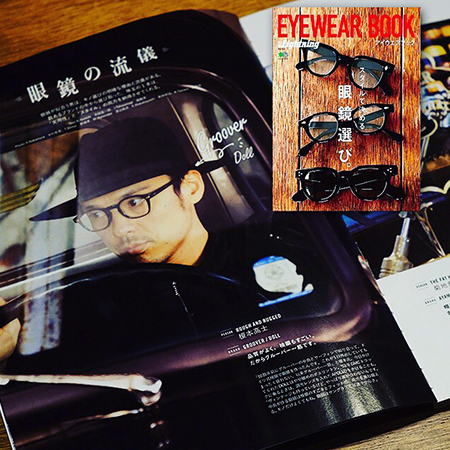 lightning_eyewearbook1