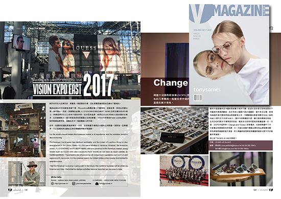 V_magazine_hongkong